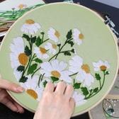 刺繡diy布藝刺繡diy布藝材料包立體繡制作初學新品手工花卉絲帶繡3D歐式印花