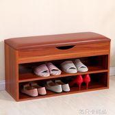 簡約現代換鞋凳實木收納鞋凳式鞋櫃穿鞋凳床尾儲物時尚沙發凳宜家 qm依凡卡時尚