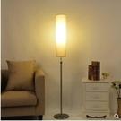 110V-220V 北歐落地燈簡約現代客廳臥室書房立式落地檯燈--不送光源