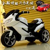 兒童電動摩托車三輪車大號玩具車可坐人寶寶電瓶男女小孩遙控童車 XW