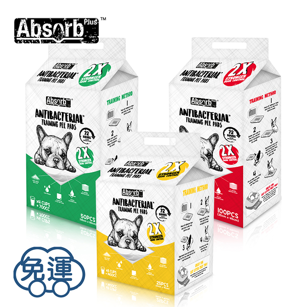 寵物家族-[4包免運組]Absorb Plus 狠吸收尿布墊_抗菌無香(S/M/L)