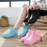 女士水鞋時尚雨鞋韓國可愛雨靴短筒成人低筒加絨套鞋防水防滑水靴 俏girl