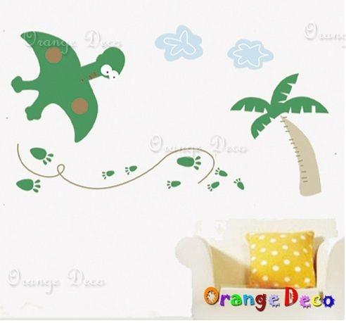 壁貼【橘果設計】恐龍 DIY組合壁貼/牆貼/壁紙/客廳臥室浴室幼稚園室內設計裝潢