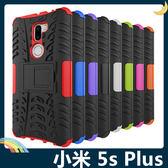 Xiaomi 小米手機 5s Plus 輪胎紋矽膠套 軟殼 全包帶支架 二合一組合款 保護套 手機套 手機殼