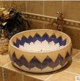 景火地中海台上盆家用圓形台上洗手盆美式台盆歐式陶瓷藝術洗臉盆 MKS 交換禮物居家