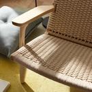 實木單人沙發極有家用簡約休閒北歐設計師老虎椅客廳陽台編織躺椅 【全館免運】