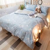 阿嬤家的花圃 Q3 雙人加大床包與雙人新式兩用被五件組 100%精梳棉 台灣製 棉床本舖