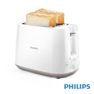 福利品 限量1組 飛利浦 PHILIPS  電子式智慧型厚片烤麵包機