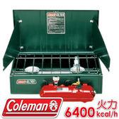 【Coleman 美國413氣化雙口爐】CM-0391/汽化爐/爐具/炊具/露營野炊★滿額送