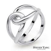 戒指STEVEN YANG正白K飾 韓系環抱愛 全智賢韓劇相似款 韓版
