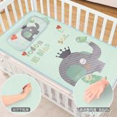 涼蓆嬰兒冰絲新生兒寶寶嬰兒床夏季透氣幼兒園午睡專用兒童小蓆子 igo全館免運