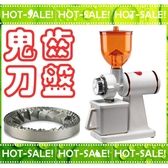 《加贈電子秤+咖啡豆+清潔刷》Tiamo 610N 白色款 鬼齒刀 手沖/美式咖啡專用 電動磨豆機 (台灣製)