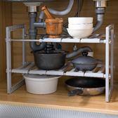 置物架不銹鋼水槽下架子廚房置物架多層伸縮收納架落地儲物架鍋架 喵小姐igo
