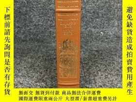 二手書博民逛書店【罕見】1998年出版, Damascus Gate,《大馬士革