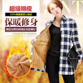 高品質✨純棉長版【加厚加絨】法蘭絨格紋收腰綁帶襯衫/長版襯衫外套 5色 M-2XL碼【BC13011】