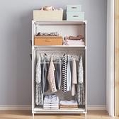 衣櫃簡易布衣櫃宿舍小號出租房用布藝組裝櫃子摺疊單人收納掛衣櫥 NMS設計師生活百貨