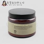 立坽『深層護髮』凱蔚公司貨 OWay 蜂蜜保濕護髮劑500ml HH06 HH16
