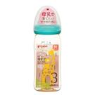貝親 Pigeon寬口母乳實感PPSU奶瓶240ml 1(獅子&長頸鹿/藍)(4902508009546) 512元