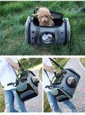 貓包寵物外出包貓籠子便攜包手提狗狗背包太空包太空艙貓咪斜跨背    電購3C