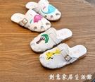 2020夏季新款兒童拖鞋可愛卡通包頭防滑軟底涼拖鞋中大童男女童鞋