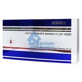 新補可康液 10支/盒◆德瑞健康家◆