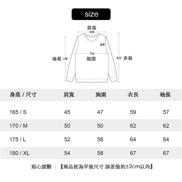 情侶款 帽T 台灣製 刷毛耐水洗素面厚棉帽T 【BSJ6335】現貨