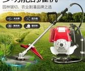 割草機 凡農割草機四沖程背負式打收割灌機草坪鋤草機水稻小型農用除草機 維多
