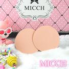 MICCH 台灣製彈性矽膠圓形胸貼二副組...