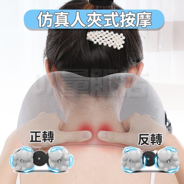 按摩枕 電動按摩枕 肩頸 按摩器 頸枕 靠枕 U型 脖子 頸椎 肩膀 放鬆 紓壓 充電式 母親節禮物