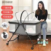 嬰兒床 嬰兒床可摺疊多功能便攜式新生兒搖籃床小搖床歐式寶寶床睡籃bb床T
