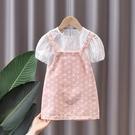 女童洋裝 女童套裝夏季薄款時尚洋氣網紅3歲1女寶寶夏裝短袖背帶套裙兩件套