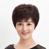 短假髮(真髮)-熟齡蓬鬆透氣逼真女假髮73uu33【時尚巴黎】