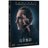 霓裳魅影 (DVD)Phantom Thread (DVD)