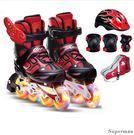 直排輪 溜冰鞋兒童全套裝3-6-10歲初...