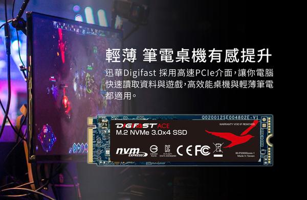 DIGIFAST Ace 512GB M.2 NVMe SSD - Gen3x4 PCIe 固態硬碟