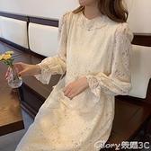 【榮耀3C】蕾絲長裙 秋季2021新款顯瘦中長裙子女神范氣質蕾絲裙法式連身裙長袖智熏裙  新品