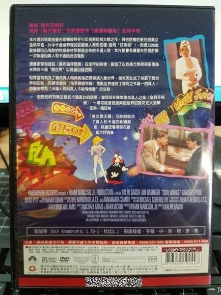 挖寶二手片-B25-正版DVD-電影【美女闖天關】-布萊德彼特 金貝辛格 蓋布瑞拜恩(直購價)