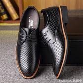 皮鞋男透氣涼牛皮鏤空黑色上班工作商務休閒鞋子 美斯特精品