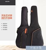 吉他包-kapok紅棉民謠吉他包34-41寸加厚吉他背包雙肩吉他琴包KA-TRBAG 快速出貨 YYS