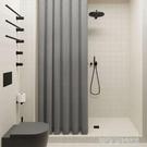 浴室浴簾隔斷簾日本套裝免打孔防水布防霉加厚洗澡衛生間掛簾門簾 YDL