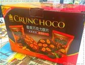 ❤台灣製造❤義美巧克力酥片❤一箱28包❤35年經典美味/IMEI❤巧克力香濃黑可可經典原味