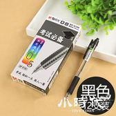 原子筆 圓珠筆免郵0.5mm辦公黑色油筆 學生用順滑按動