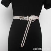 一條亮晶晶腰帶 鑲彩鑚細腰帶女士配裙子裝飾襯衫百搭束腰帶/腰封 居家物語