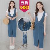 【五折價$480】糖罐子韓品‧大V側拉鍊直紋吊帶裙→藍 現貨【SS1591】