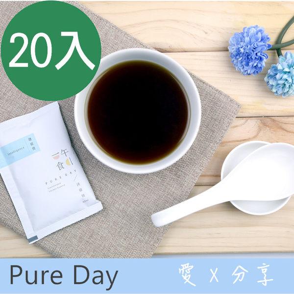 [一午一食] 聰敏捷滴雞精 20入禮盒 (65ml/1入)