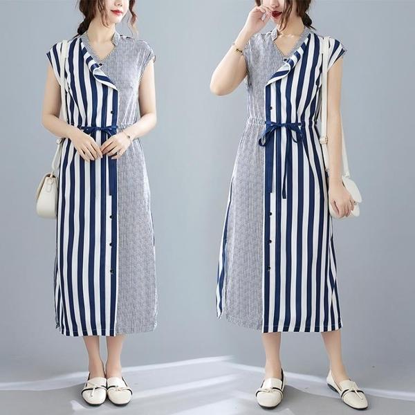中大尺碼 無袖洋裝 撞色條紋拼接連身裙胖MM大碼女裝無袖襯衫裙抽繩收腰中長款裙子夏