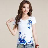 民族風繡花全棉短袖T恤女裝中國風半袖大碼刺繡上衣LJ3553『miss洛羽』
