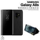三星 A8S G887F 電鍍鏡面 翻蓋 手機殼 智能保護 皮套 休眠 硬殼 透視 支架 保護套 手機套