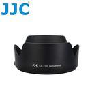 我愛買#JJC副廠Canon遮光罩EW-...