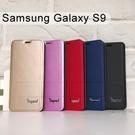 【Dapad】經典隱扣皮套 Samsung Galaxy S9 (5.8吋)